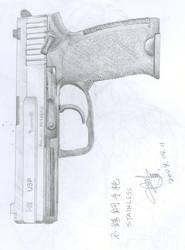 gun by Violet-Vanilla