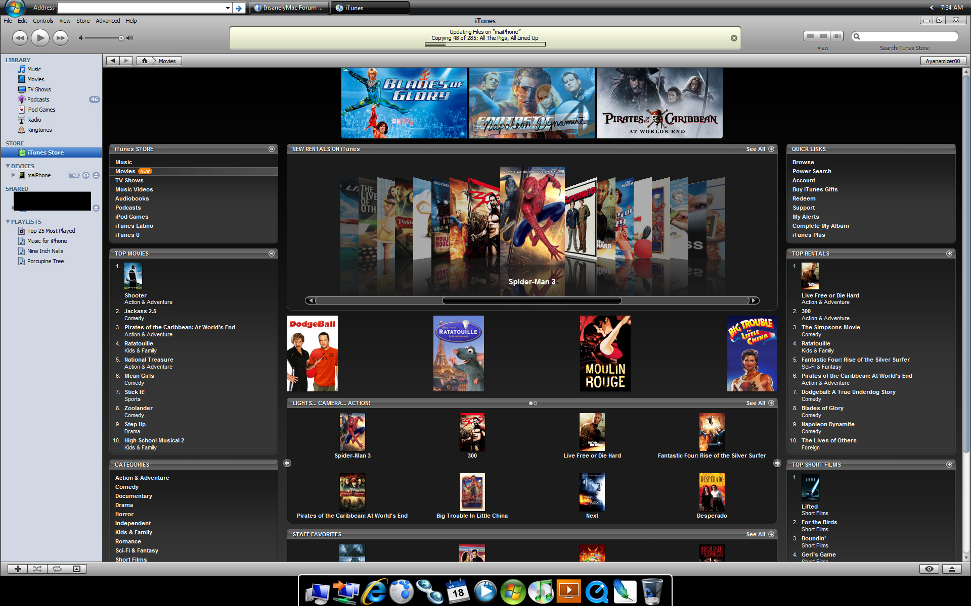 itunes_by_AyanamiZer00.jpg