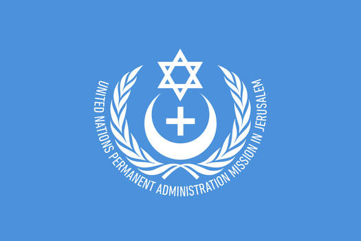 Alternate history: UN-administrated Jerusalem