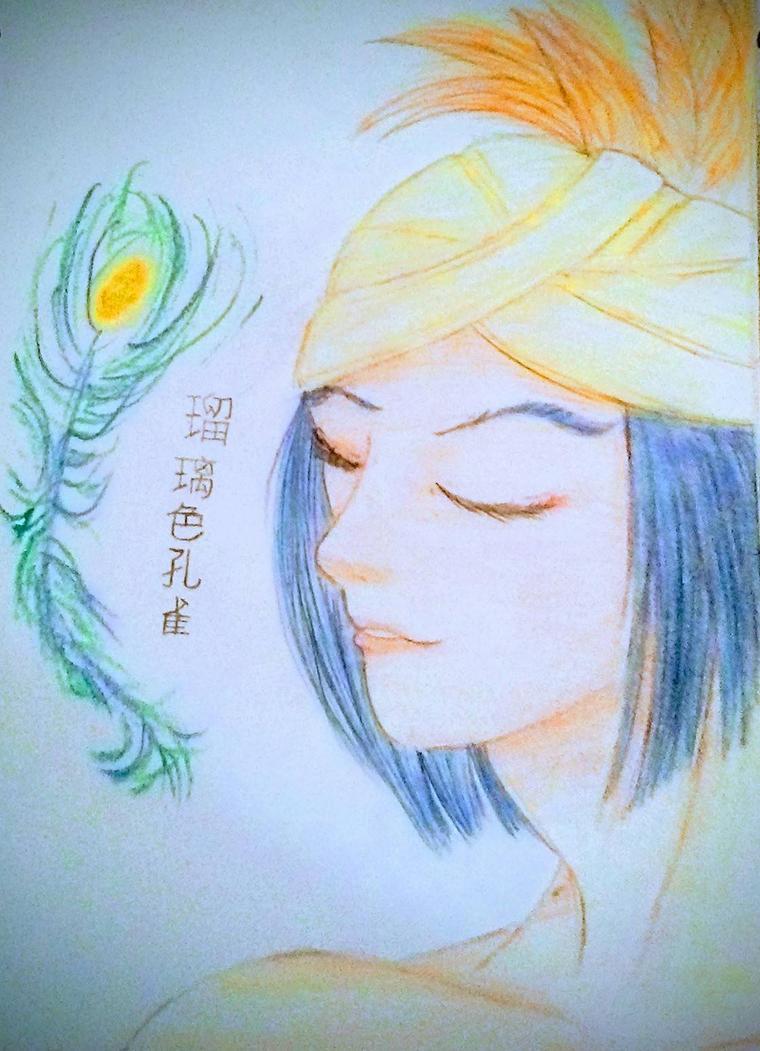 The Azure Peacock by kakashi-copycat-kun