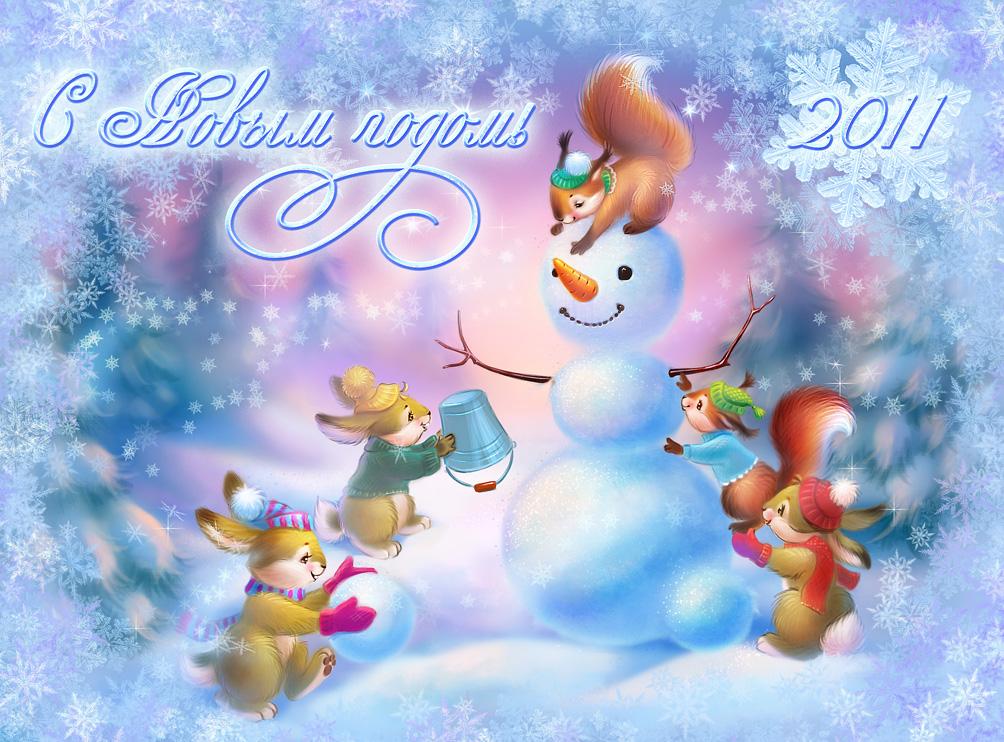 2011 by OlesyaGavr