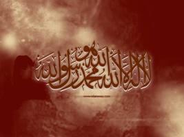 islam by hamoud