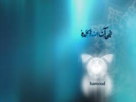 sobhan allah by hamoud