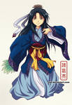 Commission : Zhuge Liang