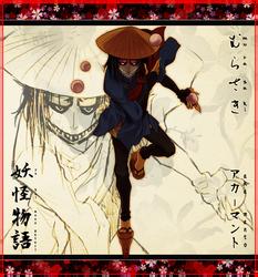 YM - Murasaki (revamp) by Zue