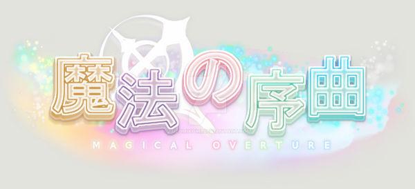 Mahou no Jokyoku - Logo