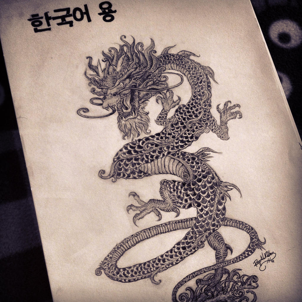 Korean yung 2 by tigress1314 on deviantart for The girl with the dragon tattoo common sense media