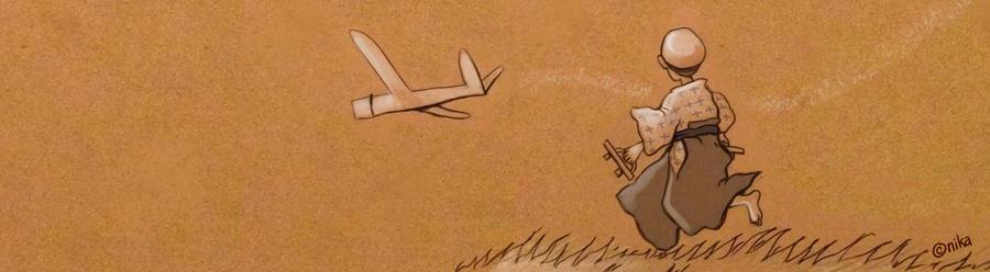 Paper Plane by nikaworks