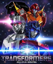 TRANSFORMERS by gunbam