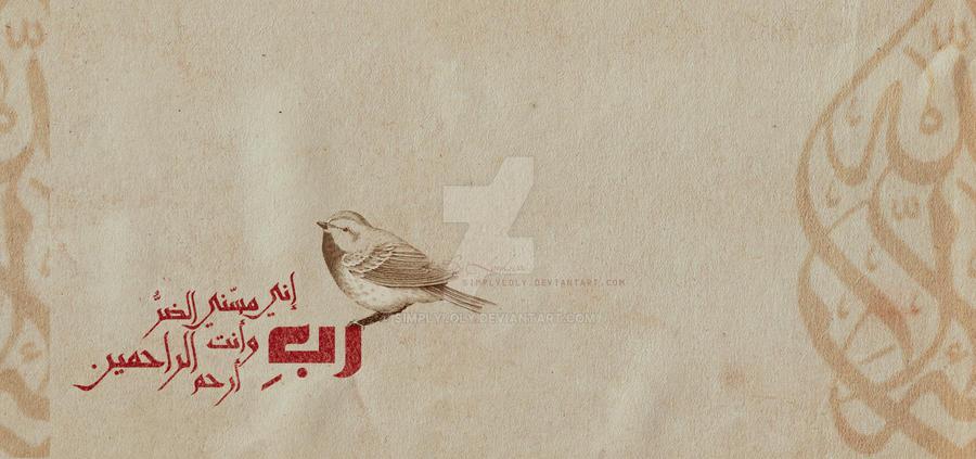 Yarab ... by simplyloly