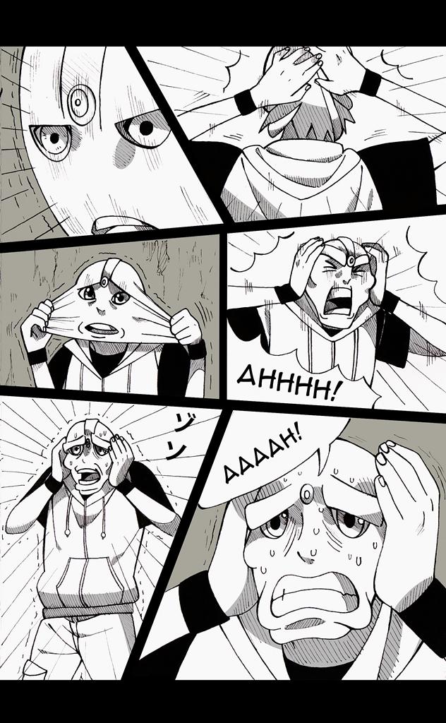 C: Onyxsteelgray1213 (Page 3) by Km92