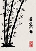 Bamboo 1: Beloved mother by Eldacur