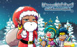 Shantae Claus is coming to town