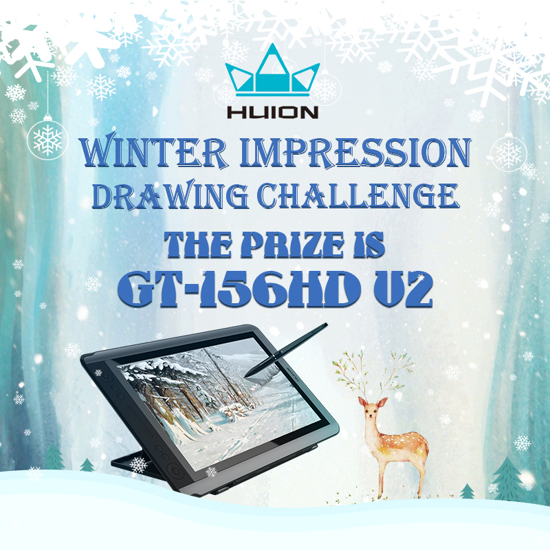 Winter Impression Drawing Challenge Prize Reveal by huion