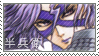 Hanbei stamp by Quilofire