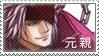Motochika stamp by Quilofire