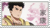 Ieyasu stamp by Quilofire