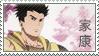 Ieyasu stamp by Quilofire