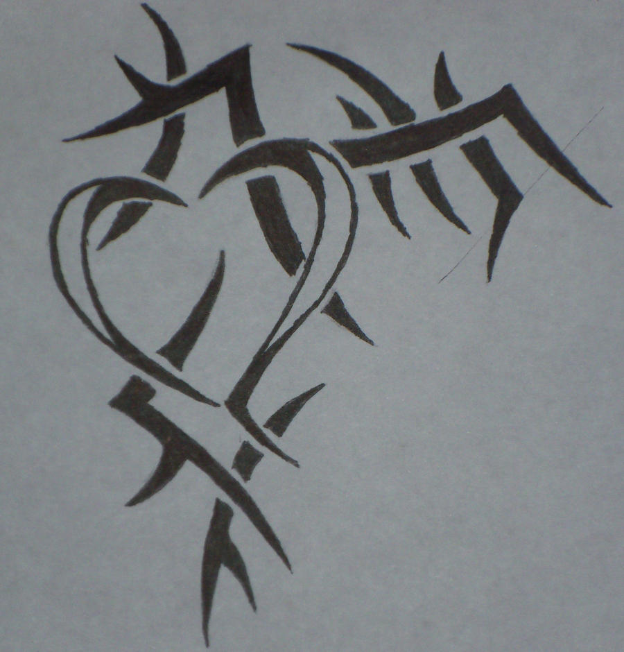 Tribal Heart by LethargicPanda0 on DeviantArt