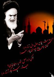 imam khomeini by bisimchi-graphic