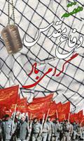 defae moqadas by bisimchi-graphic