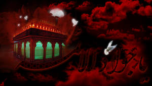 imam jawad by bisimchi-graphic