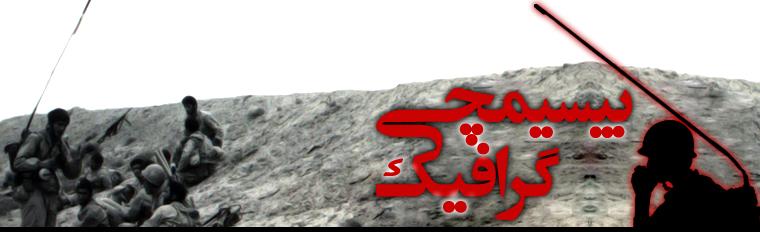 bisimchigraphic by bisimchi-graphic
