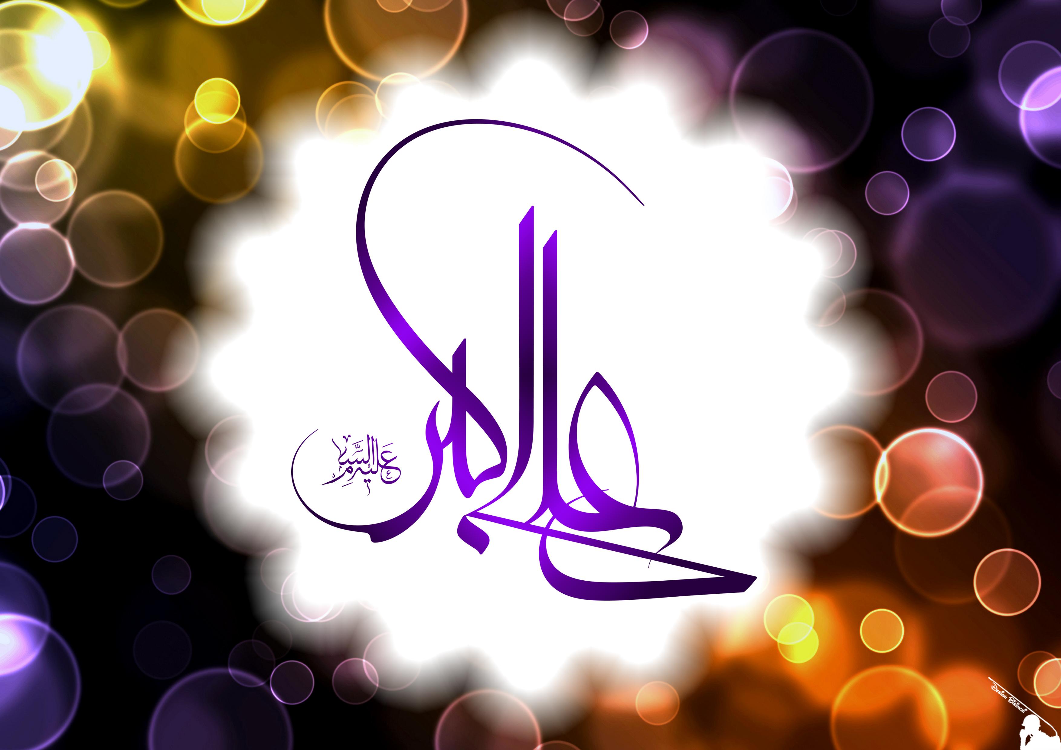 میلاد حضرت علی اکبر | ولادت حضرت علی اکبر تصاویر