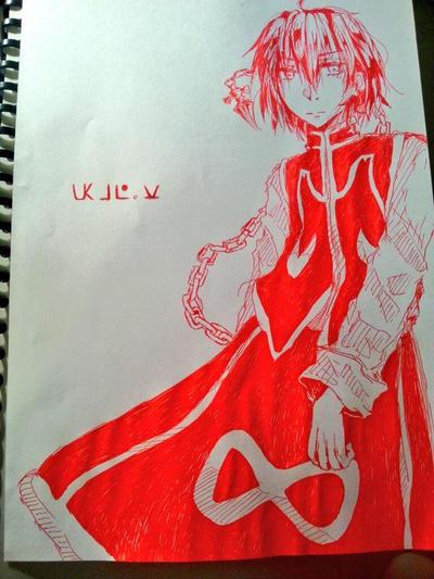 eyes burning with scarlet by Botoru
