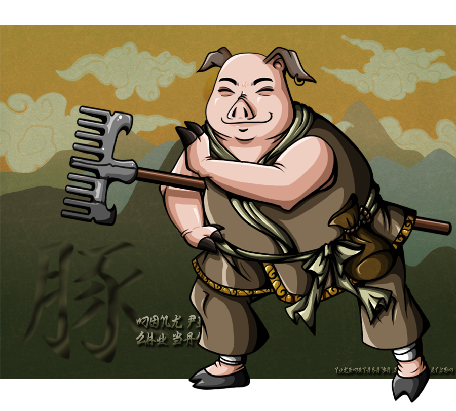 The Monk Pig - Zhu Bajie by YukiMiyasawa