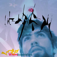 Wrave: Inspiration