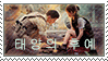 Descendants-of-the-Sun stamp by D-g-A