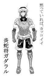 FFXI - General Gadalar by powertaiyou