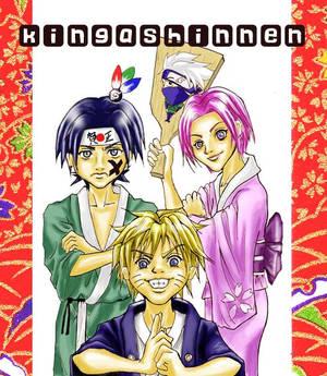 Naruto New Year Card