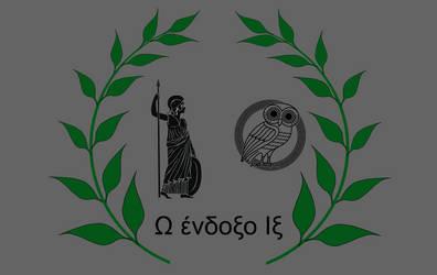 Official Ixian Flag