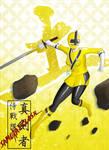 Samurai Yellow