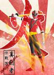 Samurai Red