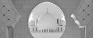 Mosque by DaniRDA