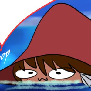 SeaFoamFoxy's Profile Picture