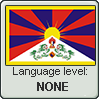 Tibetan language level NONE by LarrySFX