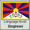 Tibetan language level BEGINNER by animeXcaso