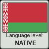 Belarusian language level NATIVE by TheFlagandAnthemGuy