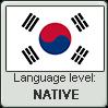 Korean language level NATIVE by LarrySFX