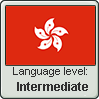 Cantonese language level INTERMEDIATE by TheFlagandAnthemGuy