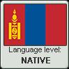 Mongolian language level NATIVE by TheFlagandAnthemGuy