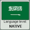 Saudi Arabic language level NATIVE by TheFlagandAnthemGuy