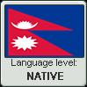 Nepali language level NATIVE by TheFlagandAnthemGuy