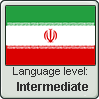 Persian language level INTERMEDIATE by TheFlagandAnthemGuy