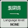 Saudi Arabic language level NONE by TheFlagandAnthemGuy