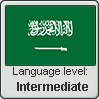Saudi Arabic language level INTERMEDIATE by TheFlagandAnthemGuy